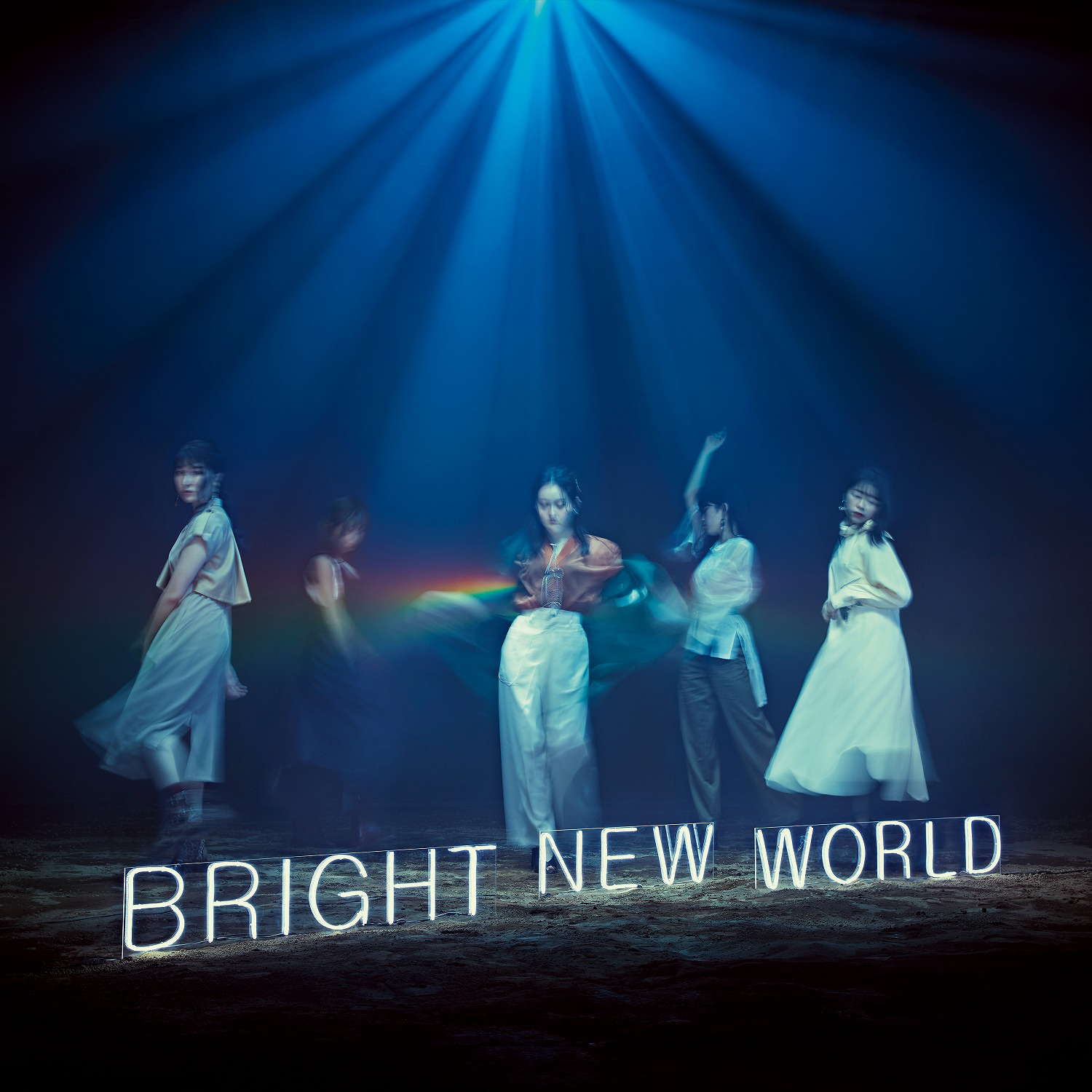 Little Glee Monster 5th Album『BRIGHT NEW WORLD』初回生産限定盤B