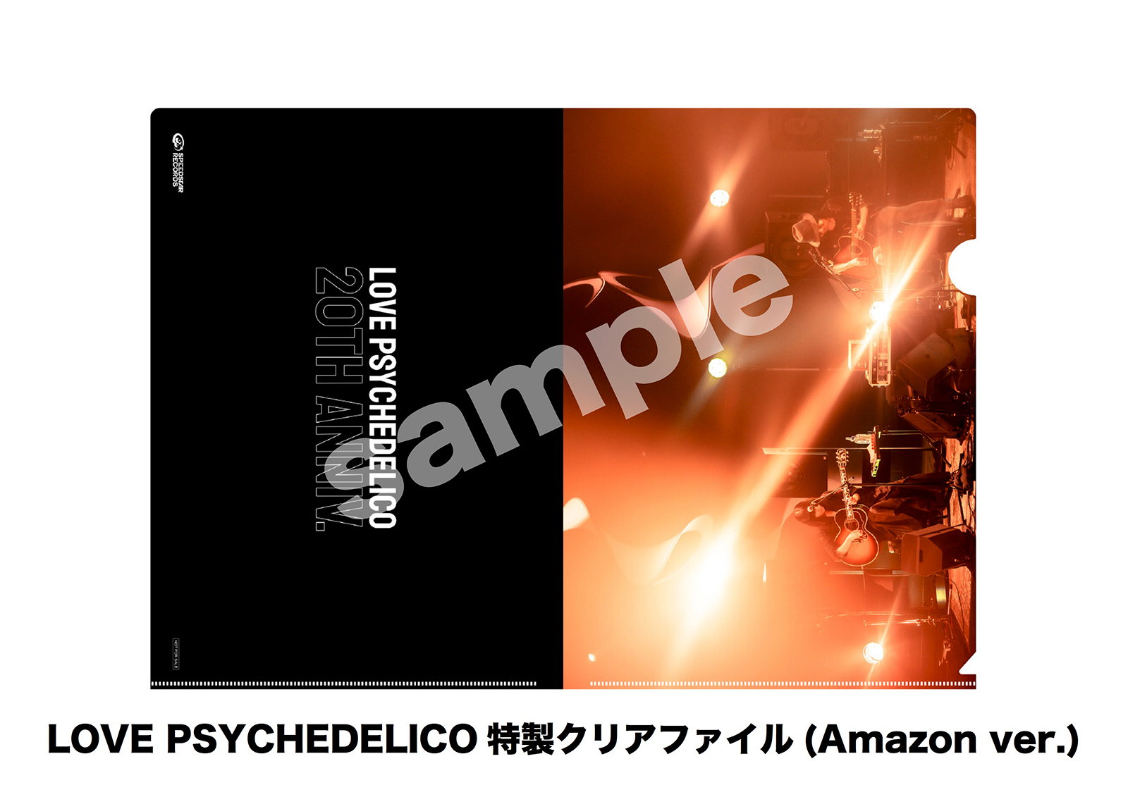 LOVE PSYCHEDELICO特製クリアファイル(Amazon ver.)
