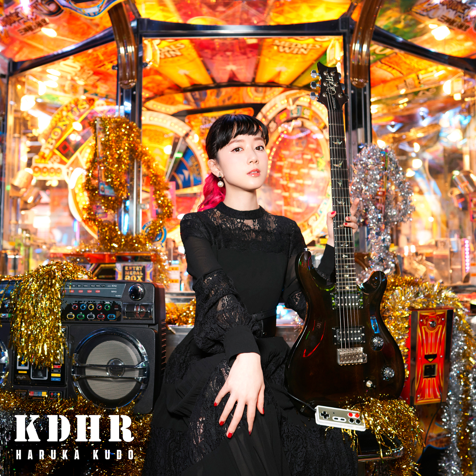 工藤晴香 Major Debut Mini Album「KDHR」TYPE-A