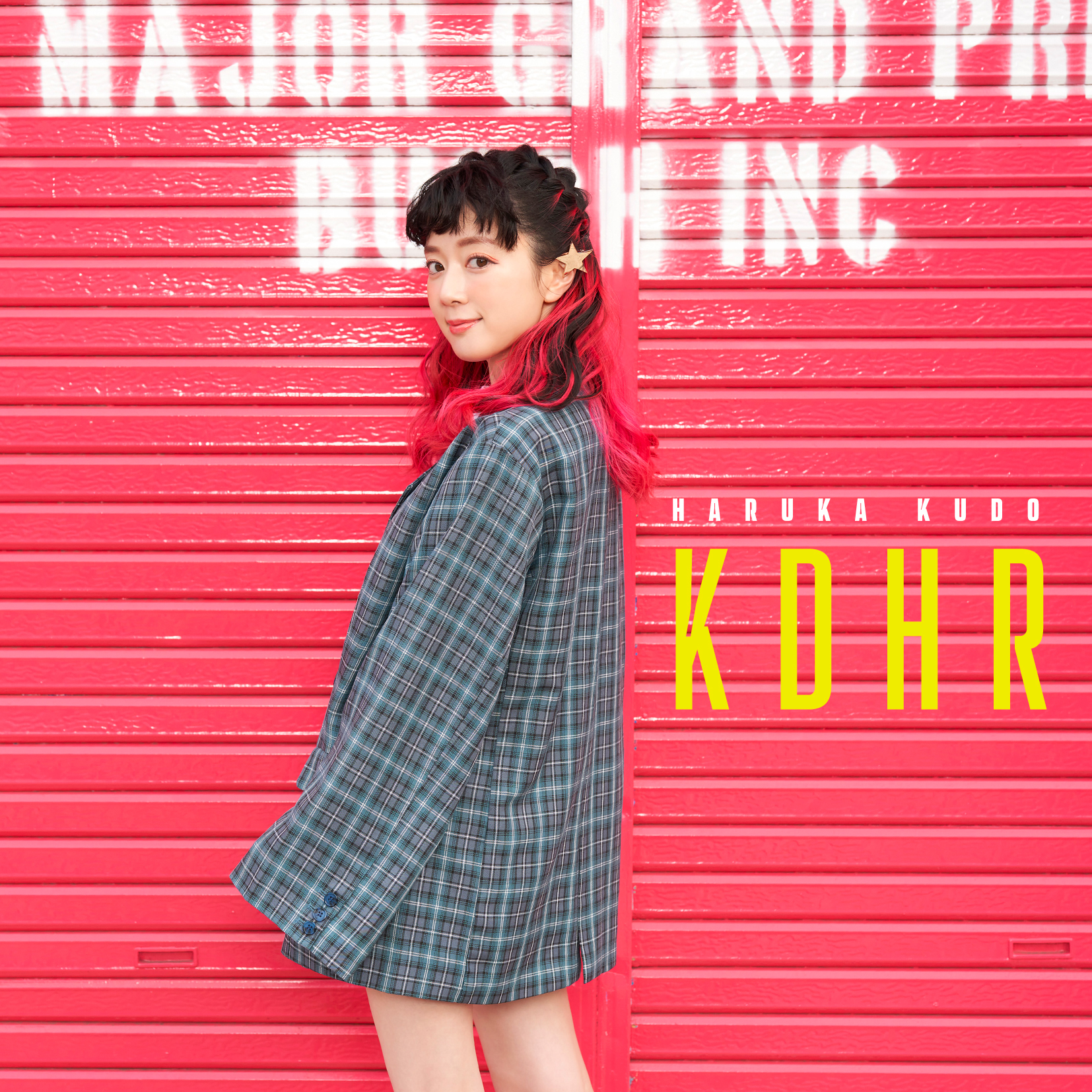 工藤晴香 Major Debut Mini Album「KDHR」TYPE-B
