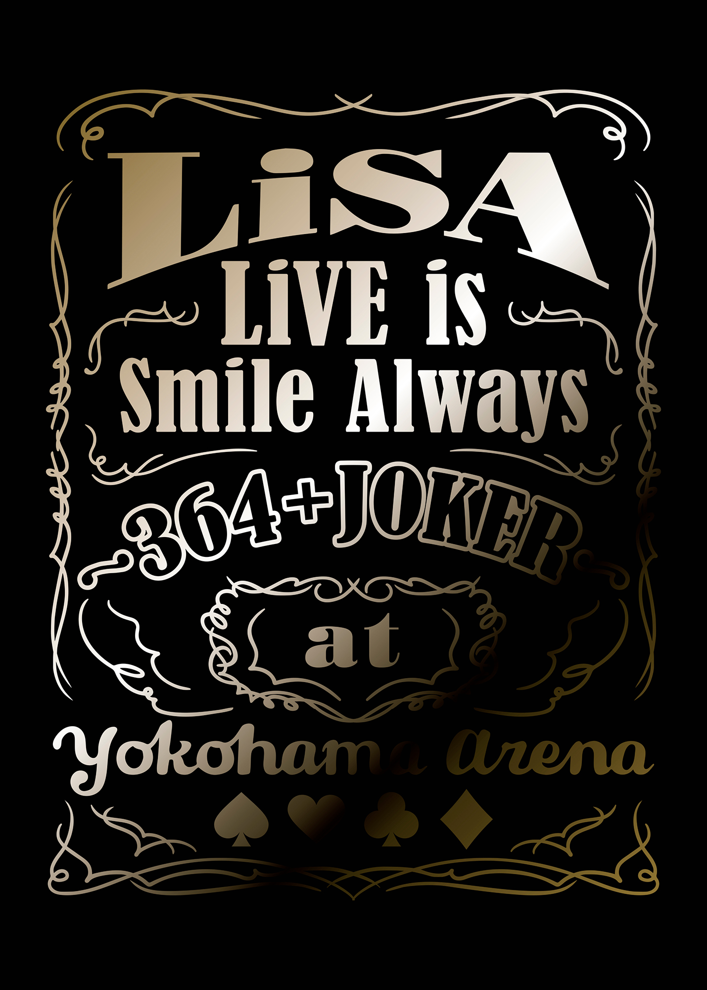 「LiVE is Smile Always~364+JOKER~ at YOKOHAMA ARENA」完全数量生産限定盤