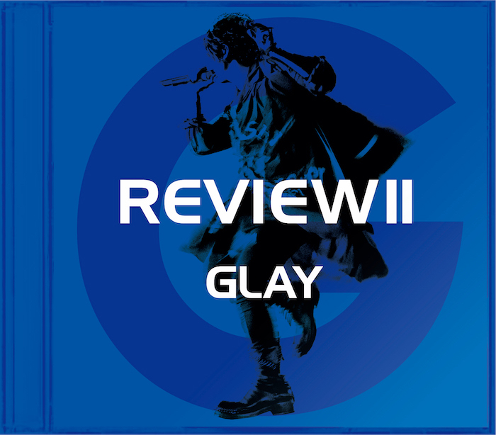 『REVIEWⅡ -BEST OF GLAY-』