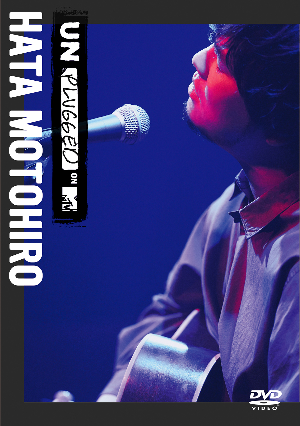 『MTV Unplugged: Hata Motohiro』DVD