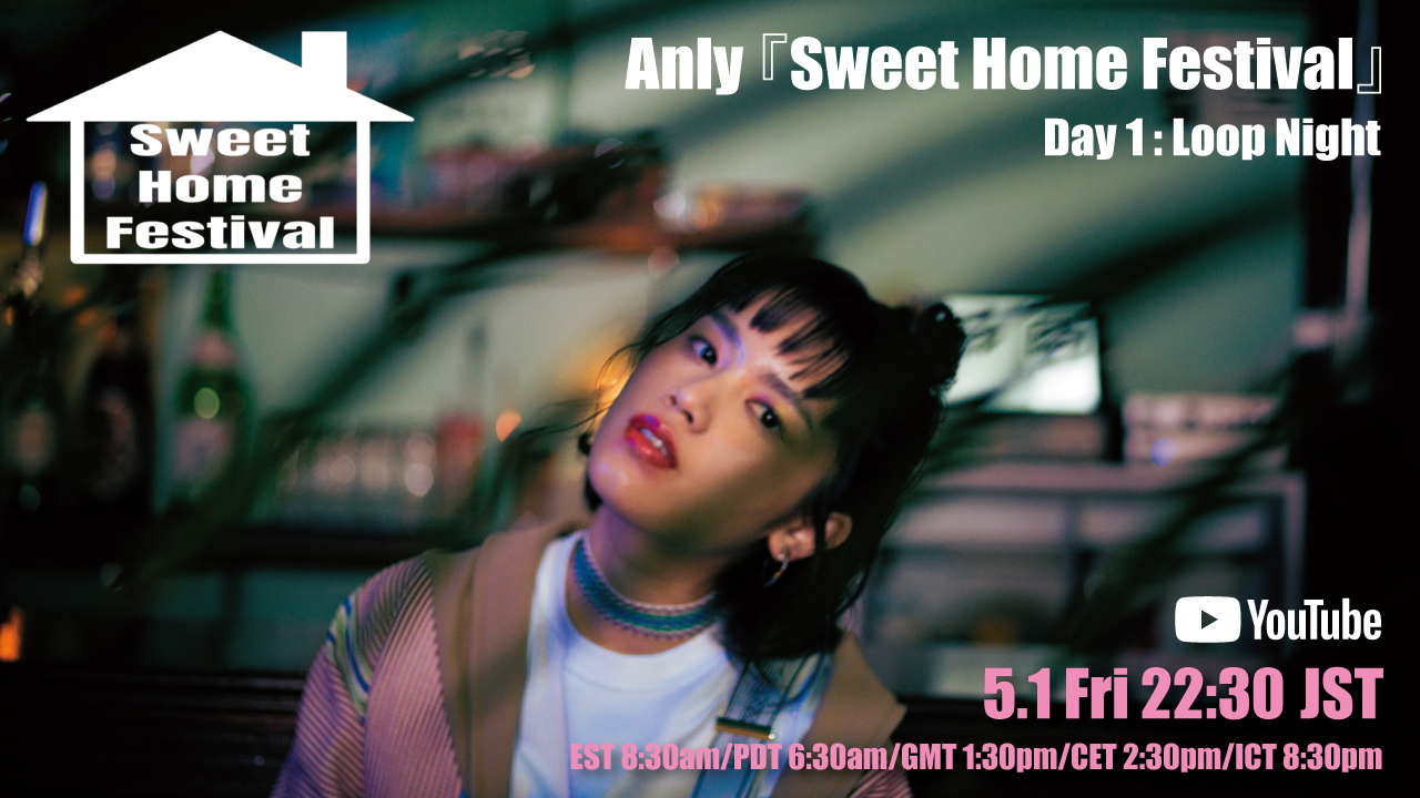■Anly 『Sweet Home Festival』配信