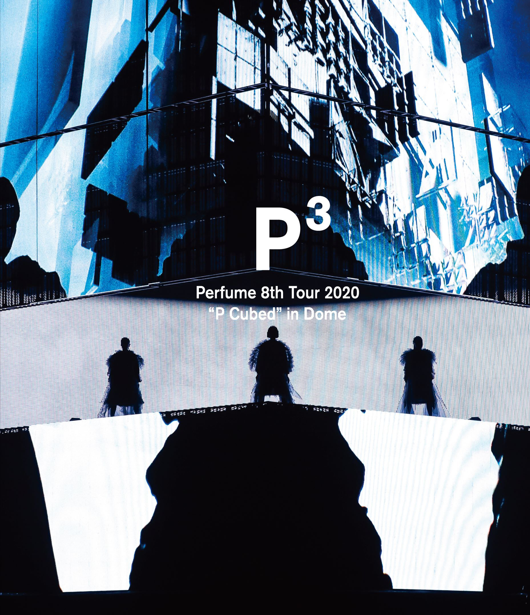 """「Perfume 8th Tour 2020 """"P Cubed"""" in Dome」通常盤"""