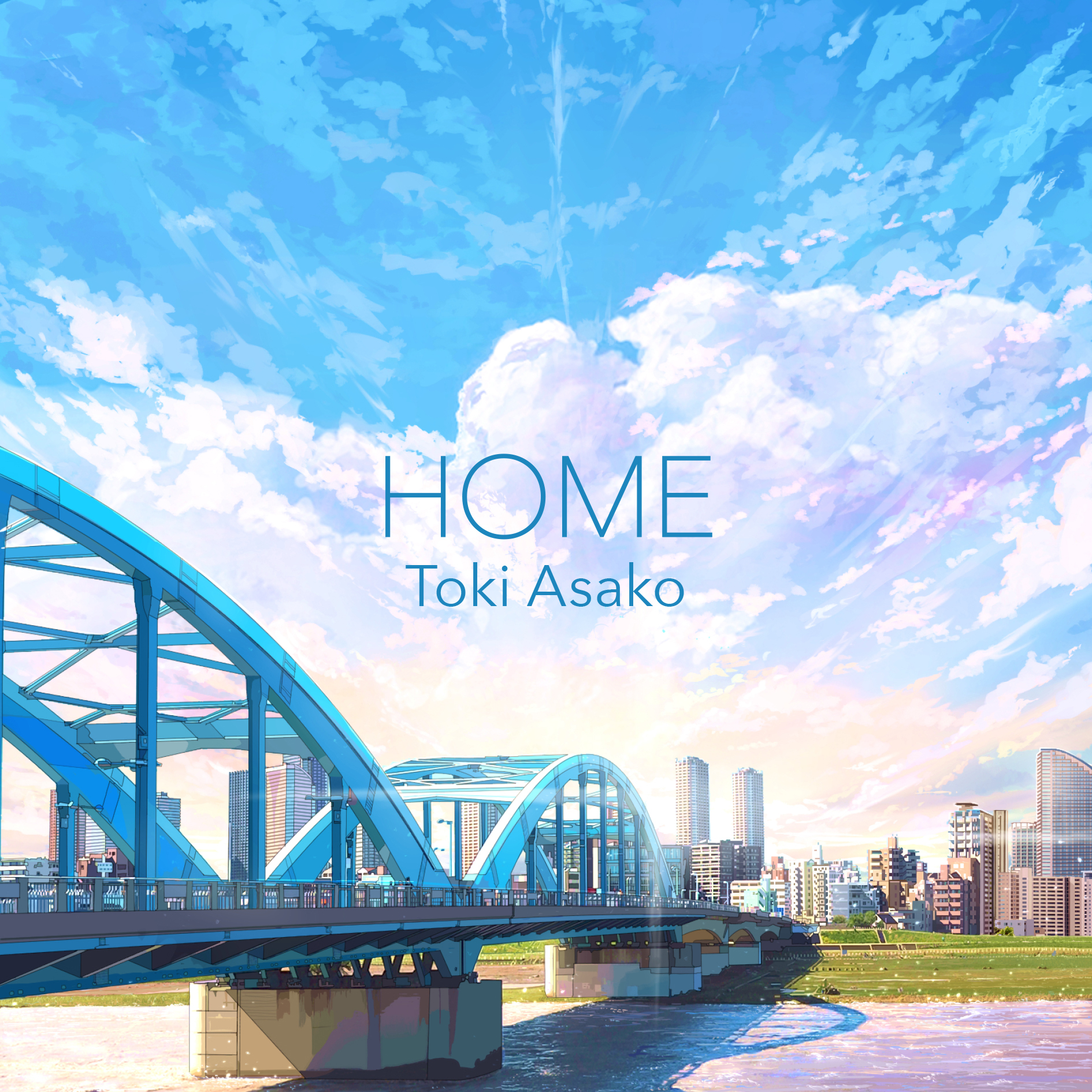 土岐麻子 Digital Single「HOME」
