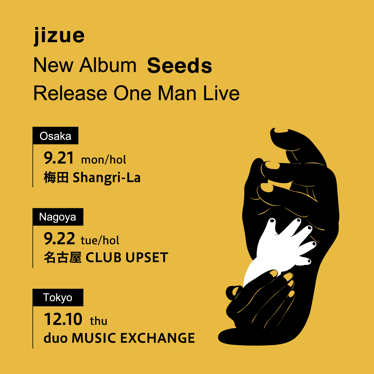 New Album Seeds Release Tour