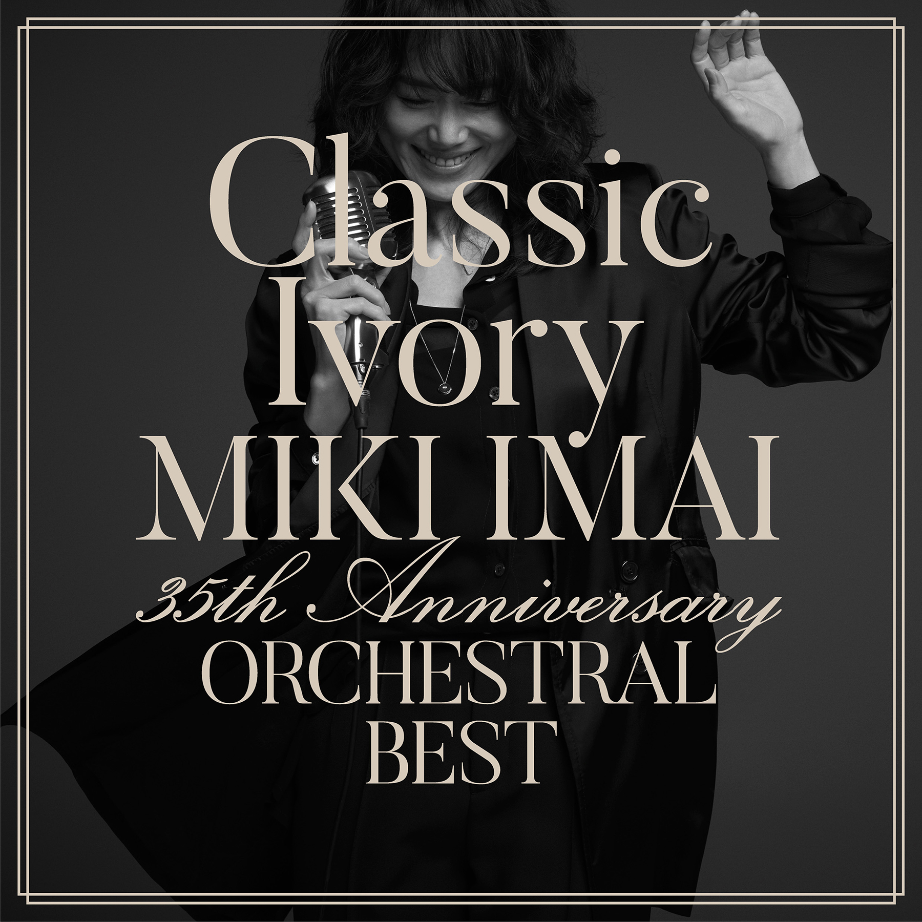 Classic Ivory 35th Anniversary ORCHESTRAL BEST