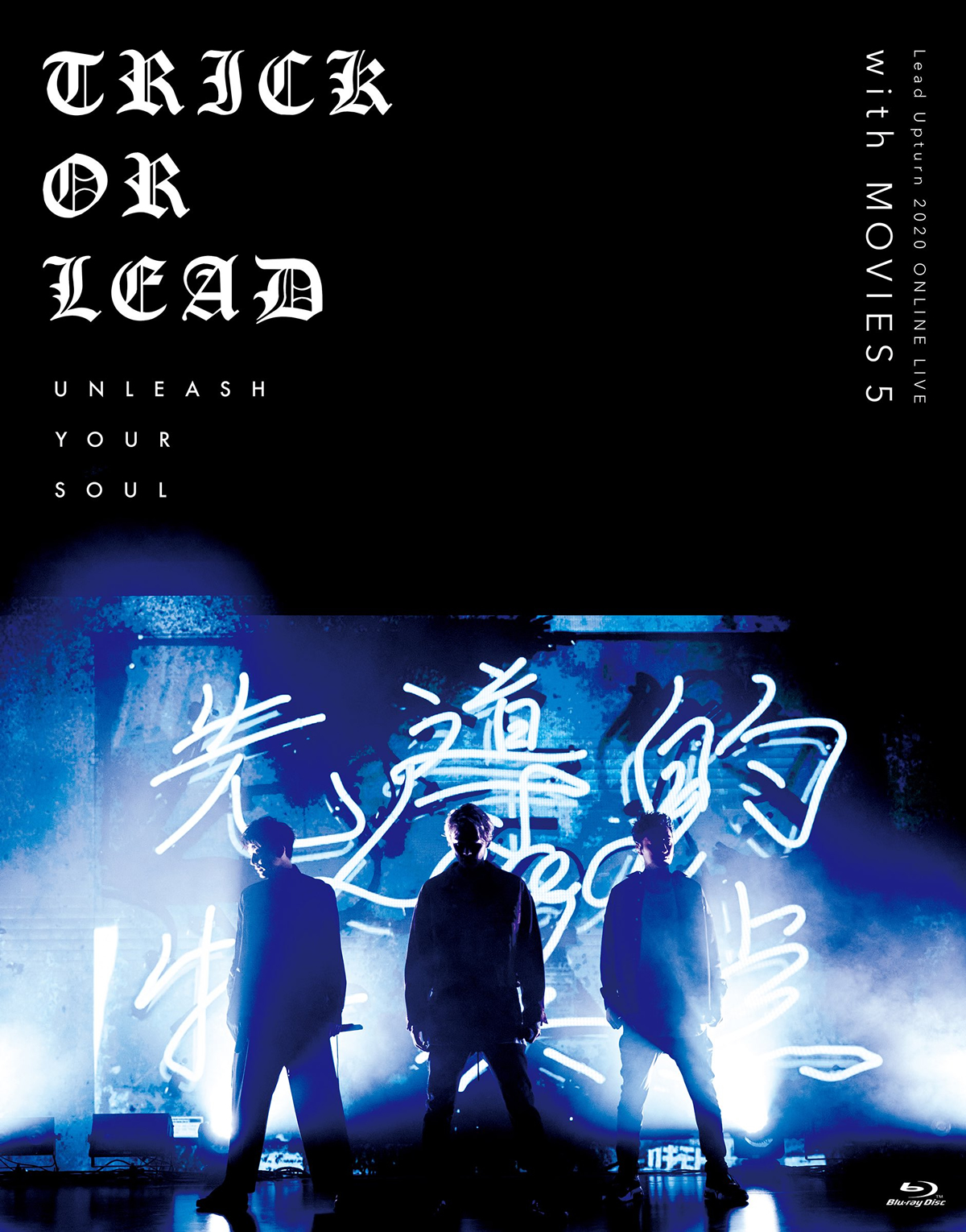 「Lead Upturn 2020 ONLINE LIVE ~Trick or Lead~」with「MOVIES 5」Blu-ray