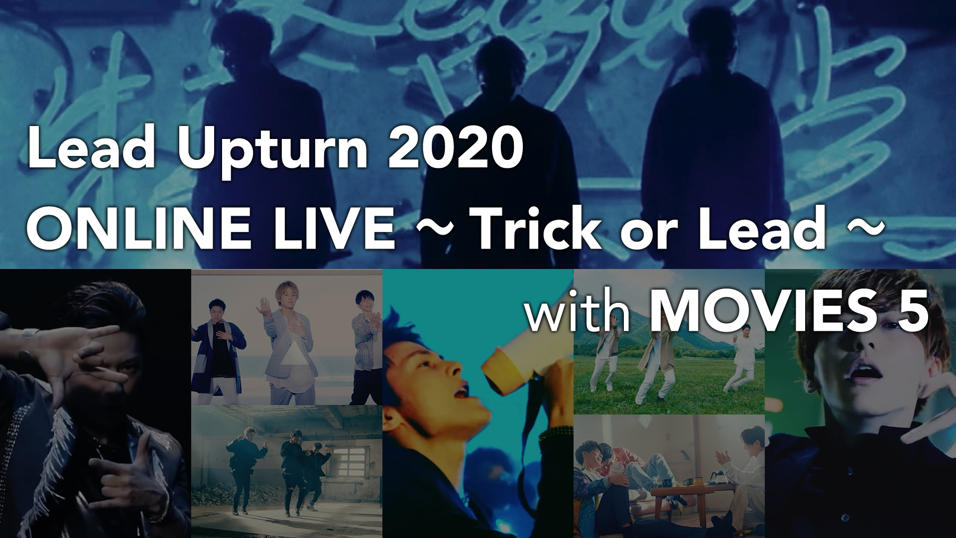 「Lead Upturn 2020 ONLINE LIVE ~Trick or Lead~」with「MOVIES 5」トレーラー