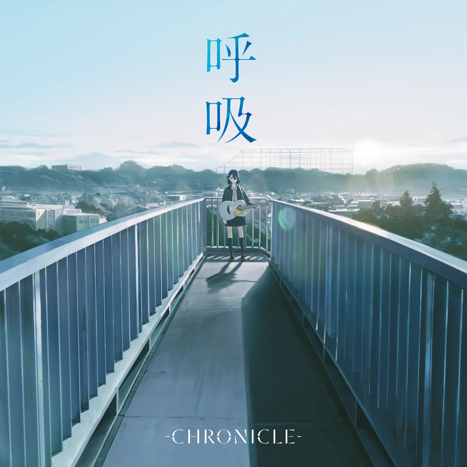CHRONICLE digital single 「呼吸」