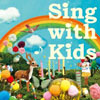 『Sing with Kids』